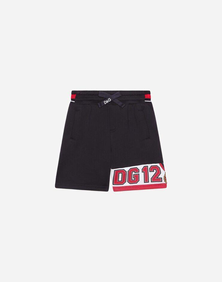 Bermuda Jogging In Jersey Stampa Dg Team - Dolce & Gabbana Junior